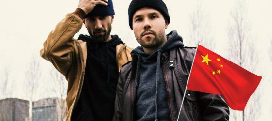 De retour de Chine, Sam Faye et D-Track publient un vidéoclip de leur tournée